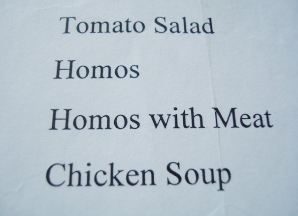 Not Sure If This Was A Typo On My Menu
