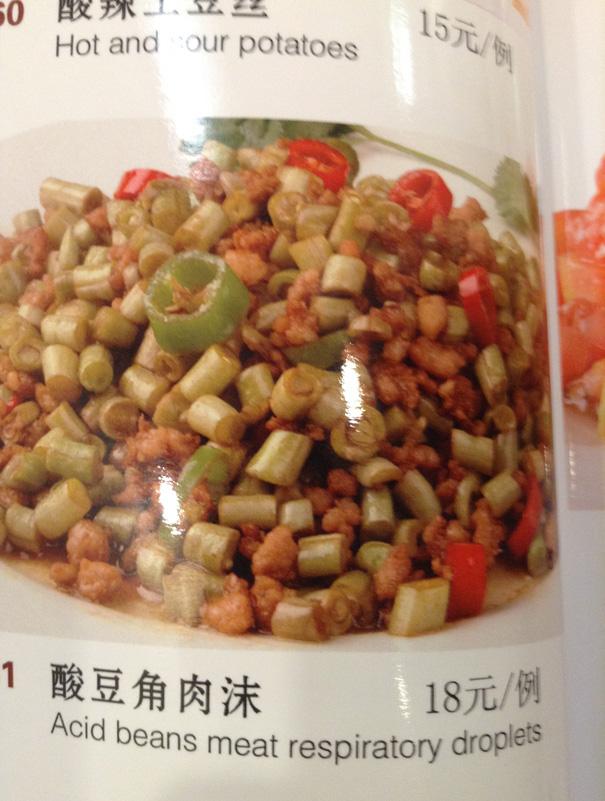 Acid Beans