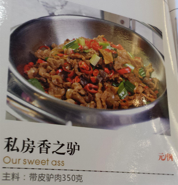 My Friend Is Visiting China And Went To A Restaurant. This Is From The Menu