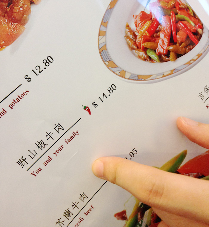 80 Of The Funniest Menu Translation Fails Ever