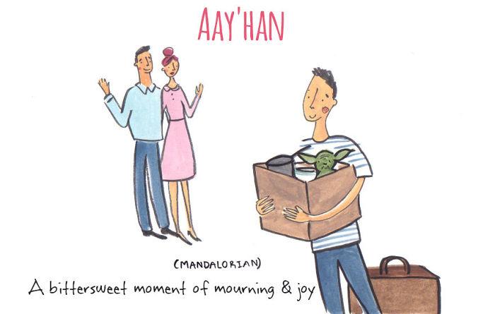 Aay'han