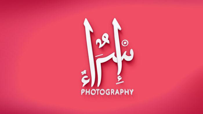 Identity // Esraa // Photography Logo