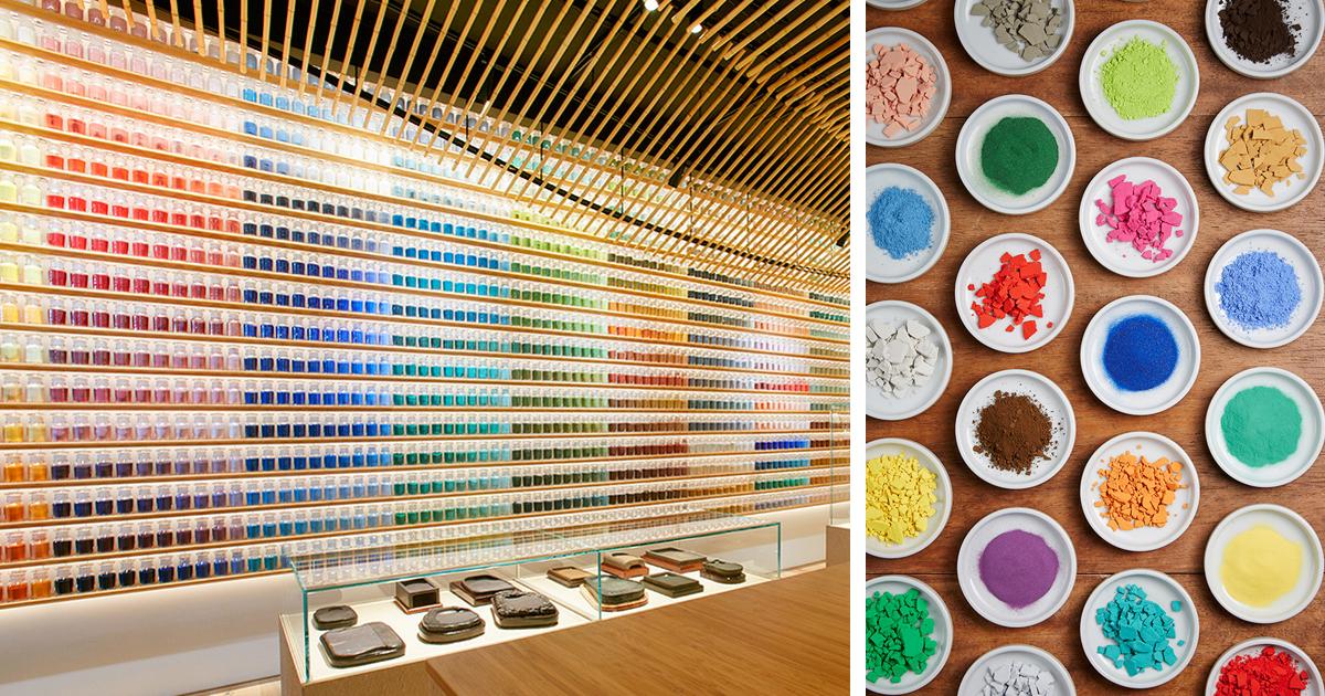 Pigment Art Store