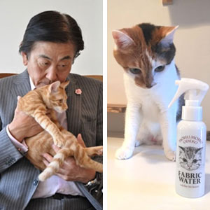Now You Can Make Everything Smell Like Cat Head Using This Japanese Spray