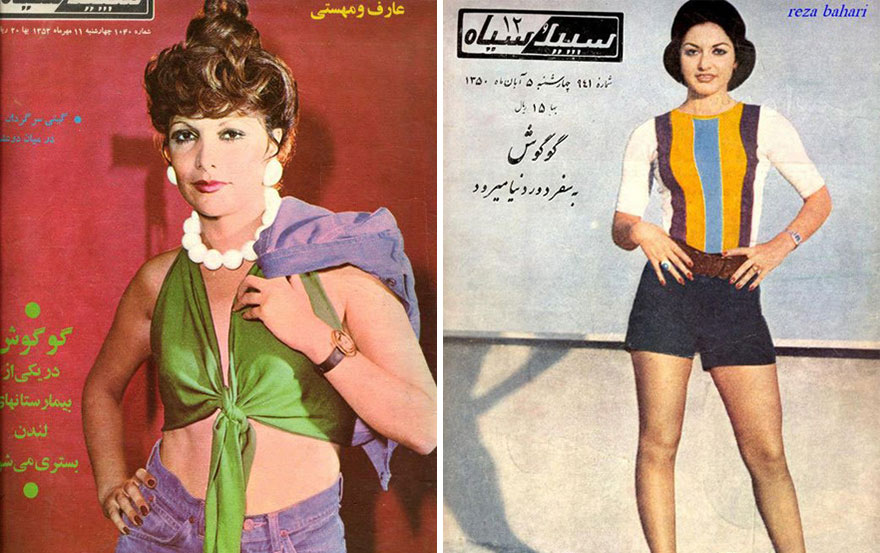 Amazing How Iranian Women Dressed In The 1970S Revealed In Old Magazines Short Hairstyles Gunalazisus