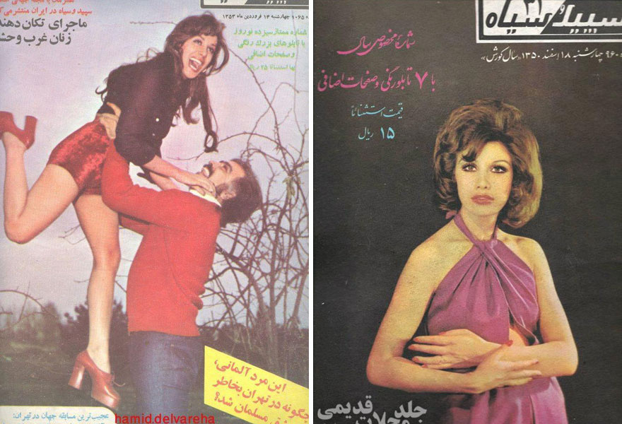 iranian-women-fashion-1970-before-islamic-revolution-iran-33