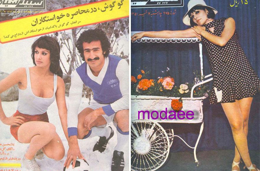 [Image: iranian-women-fashion-1970-before-islami...ran-48.jpg]