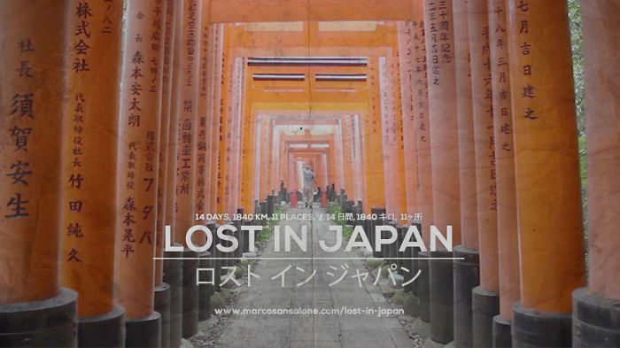 14 Days, 1840 Km, 11 Places Visited. Lost In Japan.