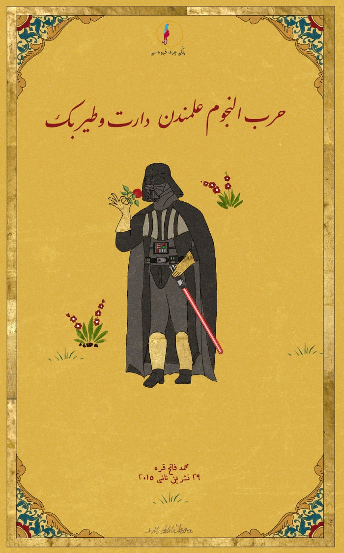 Master Yoda And Darth Vader's Portraits In Turkish Style Miniature Painting