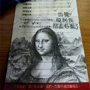 This Restaurant Served So Slow That This Guy Finished His Doodle
