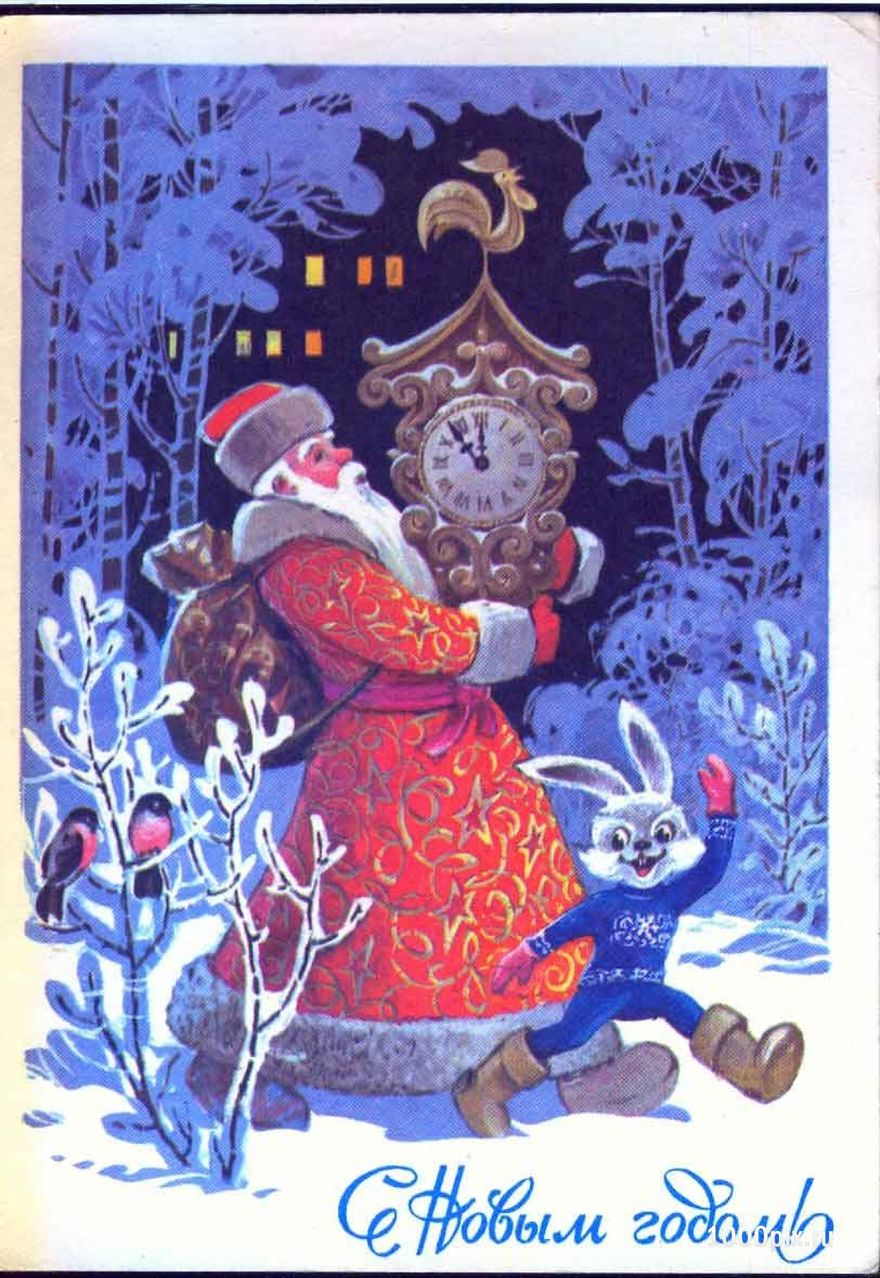 Luxury Russian Christmas Card Image - Merry Christmas Wishes ...