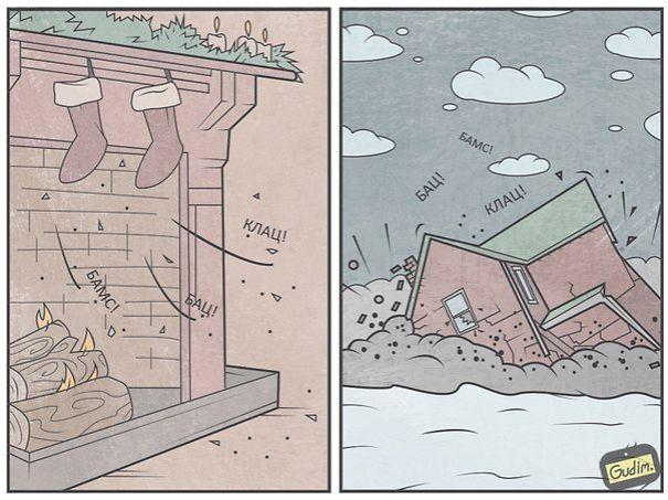 Sarcastic Comics