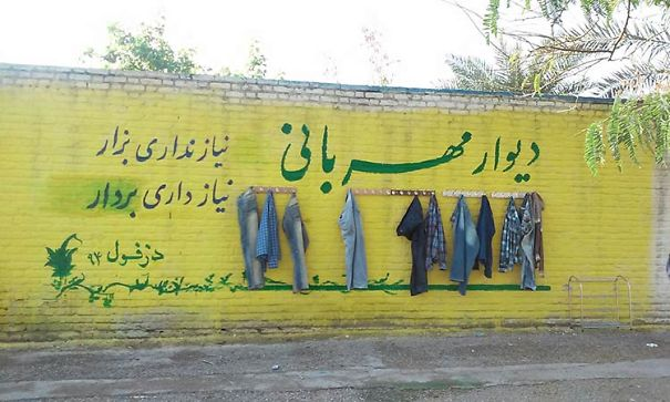 Kindness Wall In Iran.they Donate Clothes, Foods, Etc. Voluntary In The Streets For Poor People