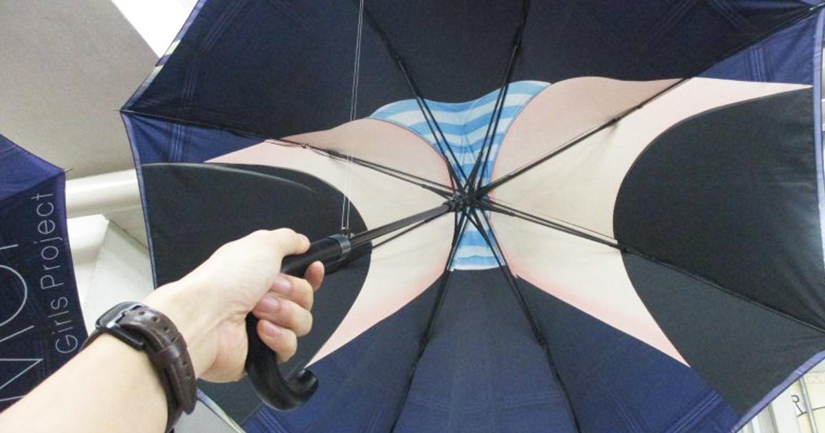 Upskirt Umbrellas Is The Latest Craze In Japan