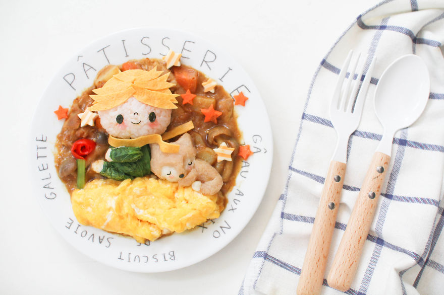 The Little Prince Curry Rice