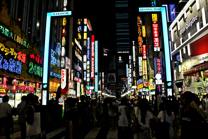 Tokyo In My Mind…