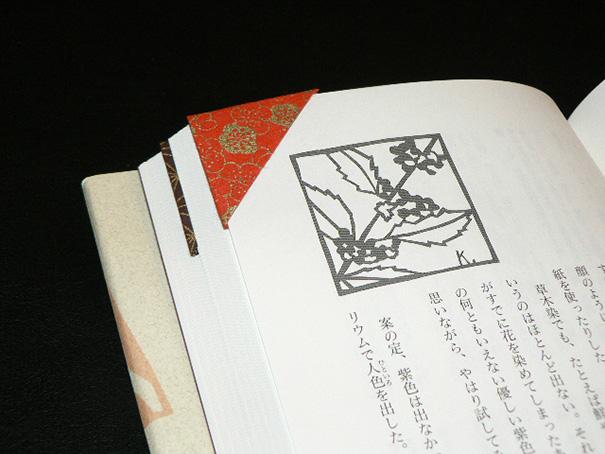 origami-bookmark-paper-folding-10