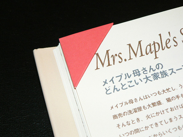 origami-bookmark-paper-folding-3