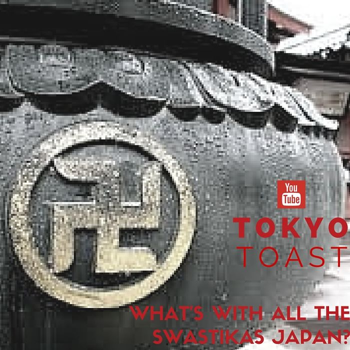 What's With All The Swastikas Japan?
