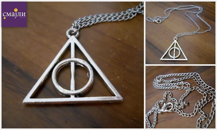 Silver Deathly Hallows Necklace