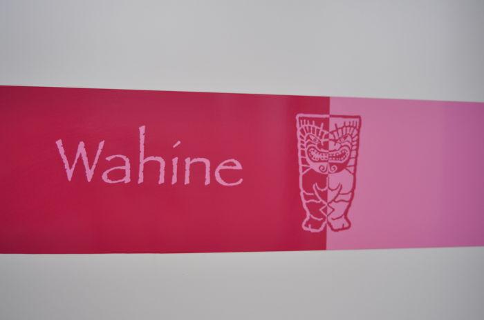 The Maori Word For Women (at Ardea-ausbildungszentrum Nuremberg Germany)