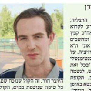 Elad Stern