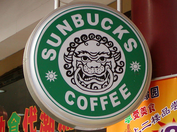 Sunbucks In Shanghai