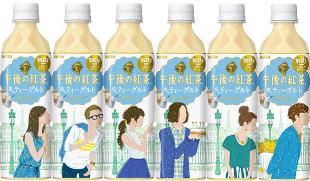 creative-package-design-lgbt-glico-kirin-7