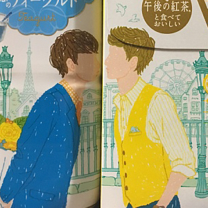 Two Companies Release Matching Packaging That Kiss On The Shelves, LGBT Japan Approves