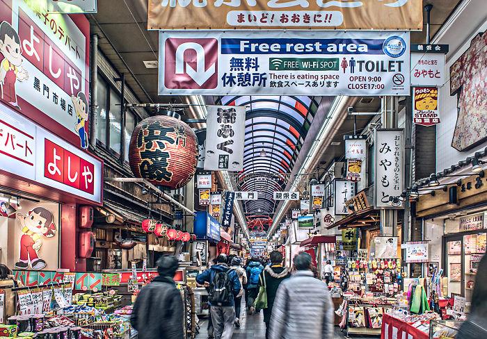 I Photographed Osaka's Street Life