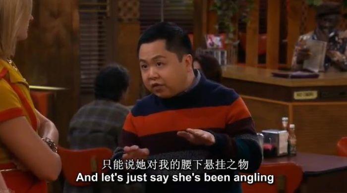 """I Like """"two Broke Girls"""""""
