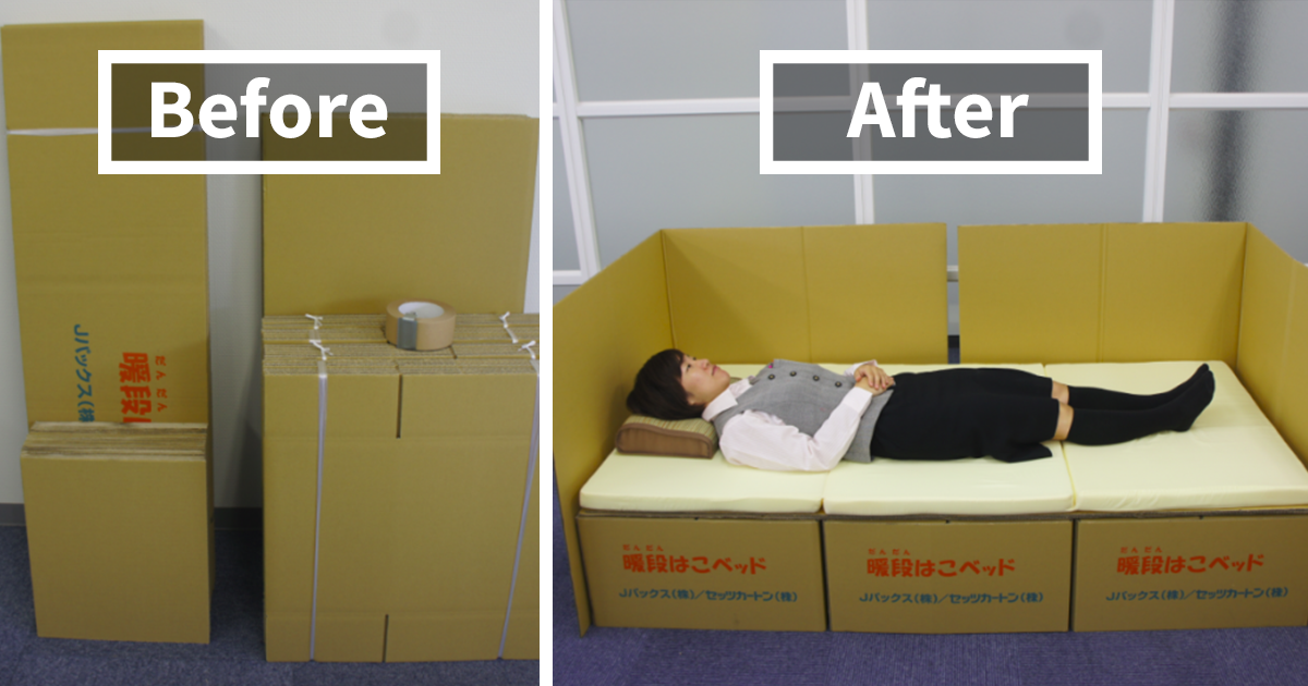 Boxes Into Beds Brilliant Idea Helps Earthquake Victims In Japan | Bored Panda & Boxes Into Beds: Brilliant Idea Helps Earthquake Victims In Japan ...