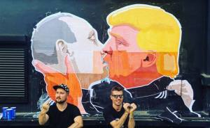 Trump French-Kissing Putin In Vilnius To Make The World Great Again