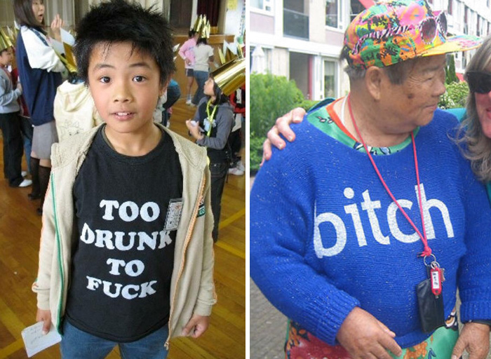 English T-Shirts In Asia (140 Pics)