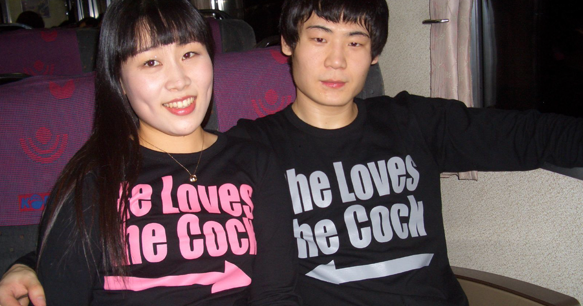 English T-Shirts In Asia (20+ Pics)