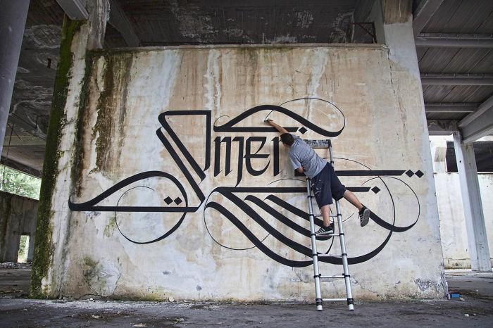 Urban Calligraphy: Artist Transforms Calligraphy Into Street Art