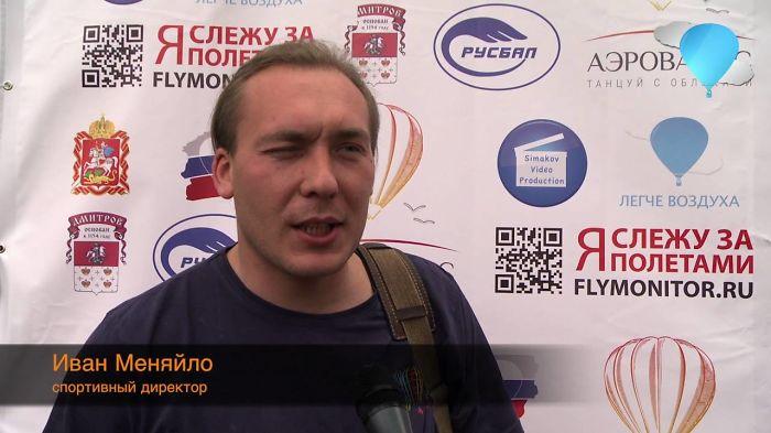Special Report. Championship Of Moscow Region On Aeronautics 2016