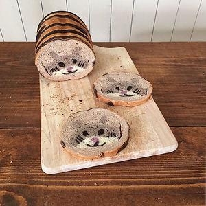 Hamster Bread
