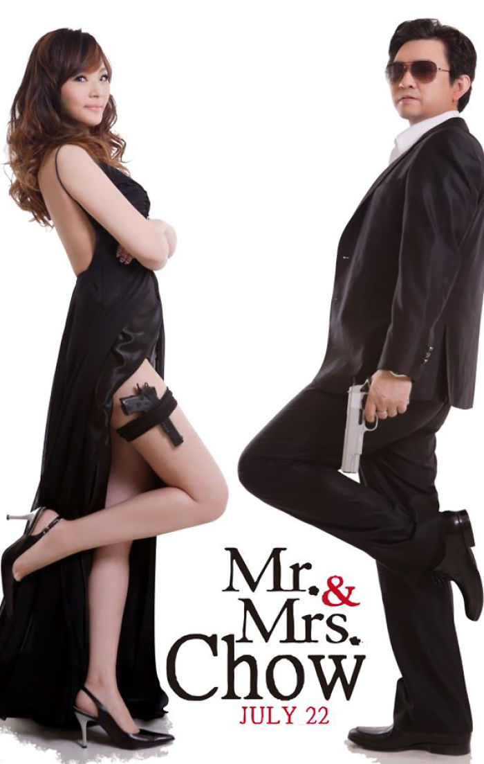Mr And Mrs Smith Inspired Engagement Announcement