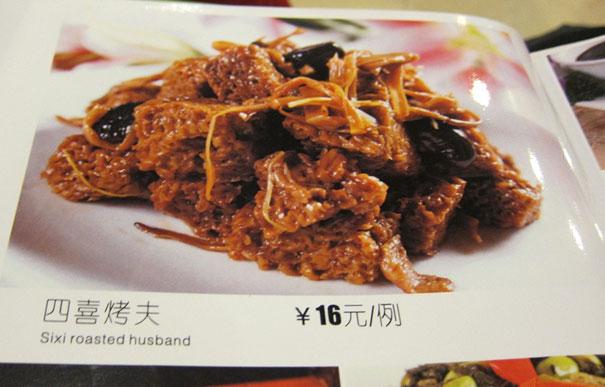 Funny Chinese Translation Fails