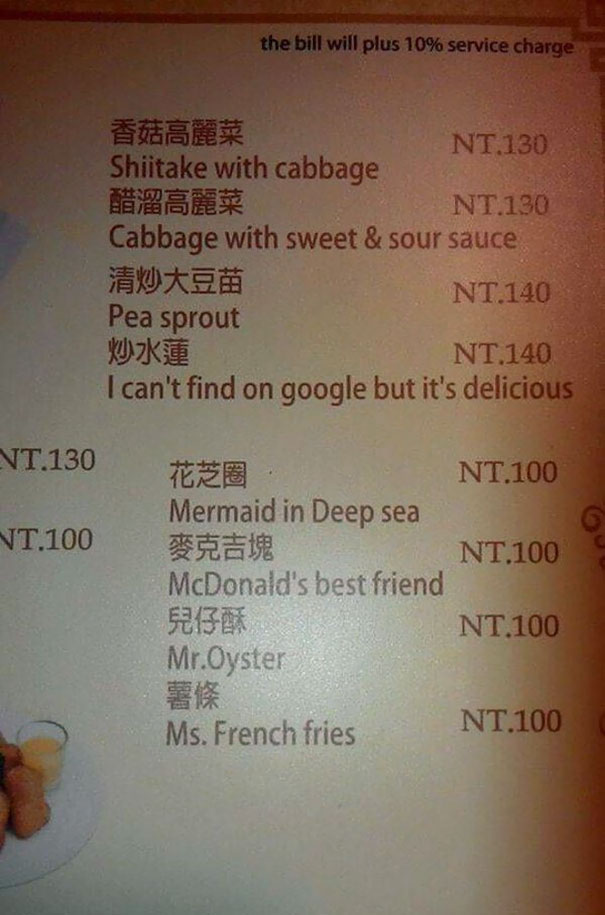 Funny Chinese Translation Fails