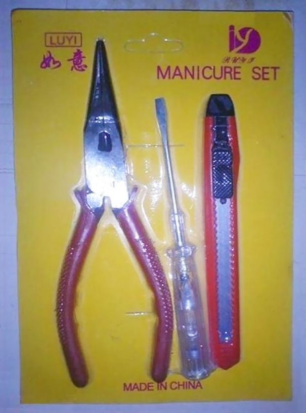 [Image: hilarious-chinese-translation-fails-engl...e__605.jpg]