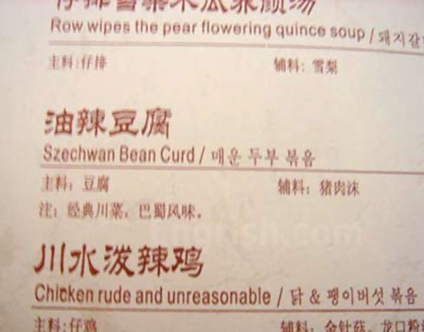 [Image: hilarious-chinese-translation-fails-engl...4__605.jpg]