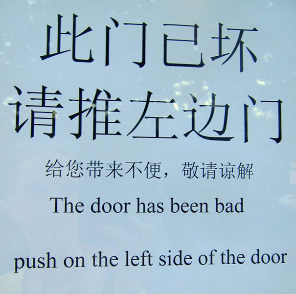 [Image: hilarious-chinese-translation-fails-engl...d__605.jpg]