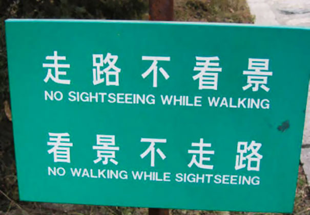 [Image: hilarious-chinese-translation-fails-engl...7__605.jpg]