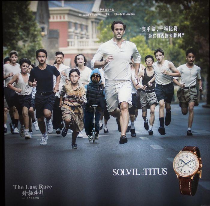 Running With Joe