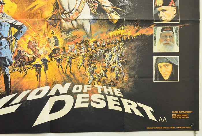 Lion On The Desert