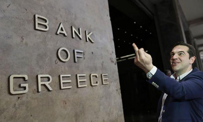 What Do You Do In A Financial Crisis?