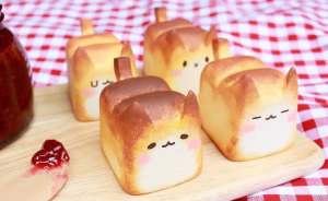 Warmly 'Baked' Breadcat