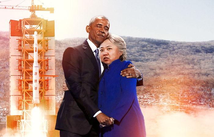Kim Jong-Hillary